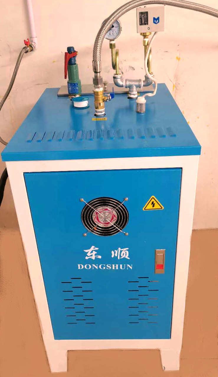 电热蒸汽锅炉