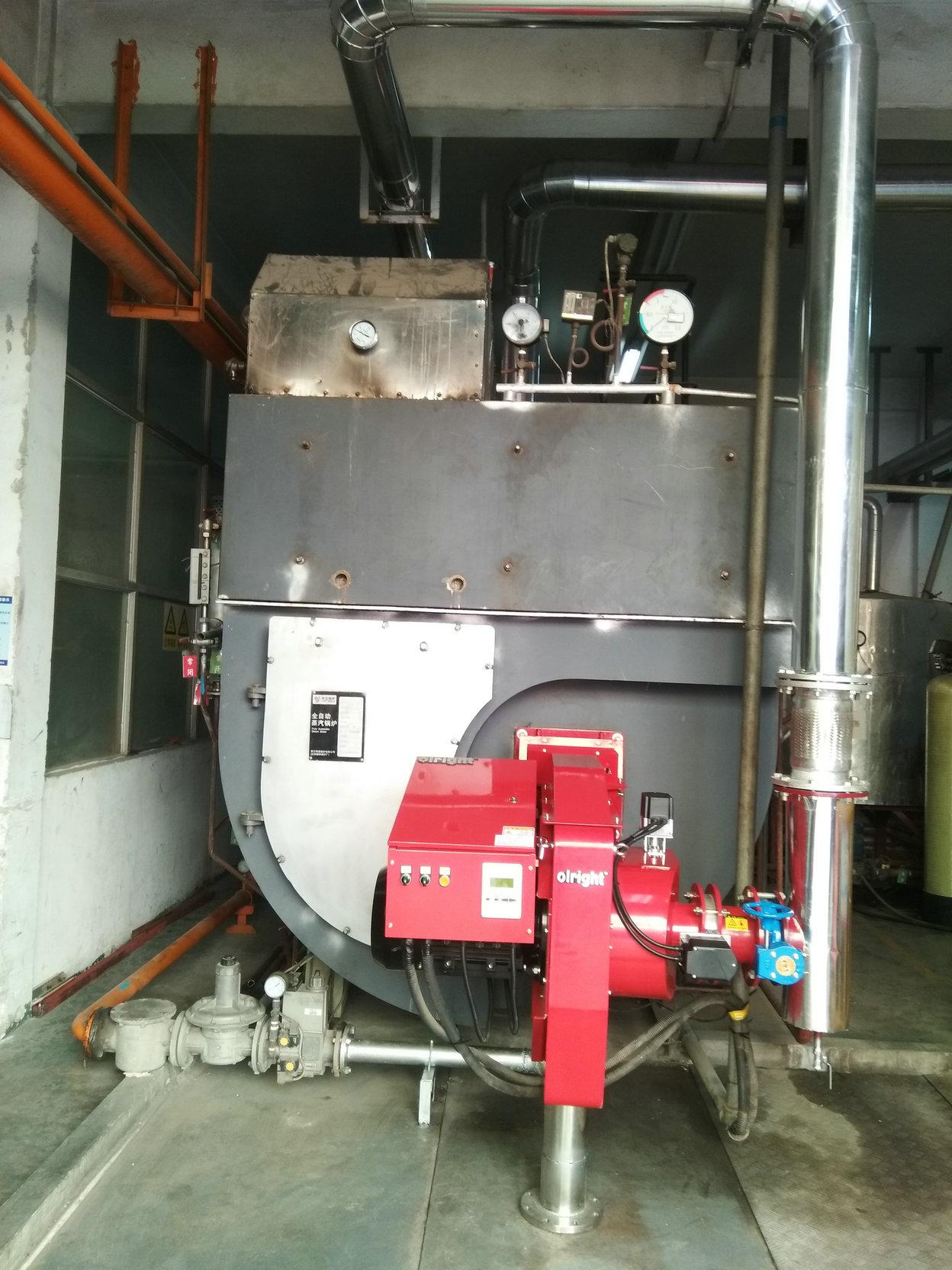 锅炉烟气排放低氮燃烧器改造
