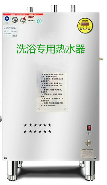 洗浴专用燃气热水器