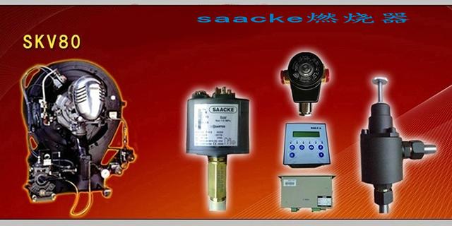 SAACKE燃烧机配件