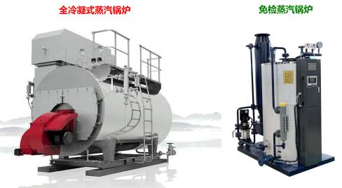 燃油/燃气蒸汽锅炉